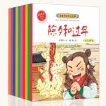 本书单中包括的绘本:七夕节-绘本节日传说故事