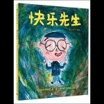 本书单中包括的绘本:快乐先生
