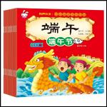 本书单中包括的绘本:七夕-中国传统节日绘本
