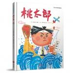本书单中包括的绘本:桃太郎/日本小学馆名著绘本