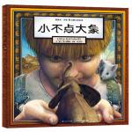 本书单中包括的绘本:小不点大象-葛瑞米贝斯幻想大师系列