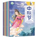 本书单中包括的绘本:七夕节-传统节日故事绘本