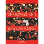 本书单中包括的绘本:圣诞节与圣诞老人——北美民俗文化阅读