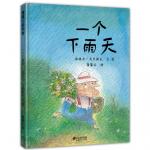 本书单中包括的绘本:一个下雨天