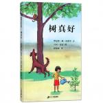本书单中包括的绘本:树真好(1957年凯迪克金奖)