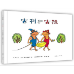 本书单中包括的绘本:古利和古拉