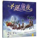 本书单中包括的绘本:圣诞前夜