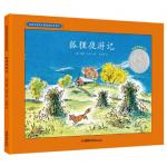 本书单中包括的绘本:狐狸夜游记(1962年凯迪克银奖)