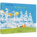 本书单中包括的绘本:夏天的天空