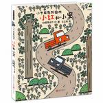 小红和小黑-小卡车系列绘本