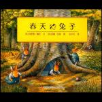 本书单中包括的绘本:春天的兔子
