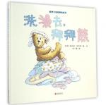 本书单中包括的绘本:洗澡去,拜拜熊