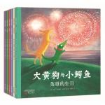 本书单中包括的绘本:一起过圣诞节-大黄狗与小鳄鱼