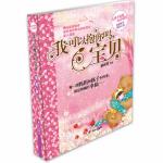 本书单中包括的绘本:我可以抱你吗,宝贝-辫子姐姐心灵花园