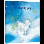 本书单中包括的绘本:圣诞节的小羊-遇见美好系列第2辑