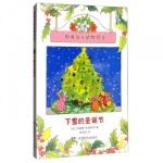 本书单中包括的绘本:柳荫谷的动物朋友:下雪的圣诞节