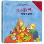 本书单中包括的绘本:本和丽娜欢度圣诞节
