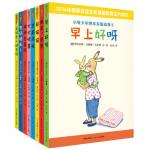 本书单中包括的绘本:圣诞老人快来呀-小兔卡尔快乐家庭故事8