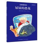 本书单中包括的绘本:尿尿的恐龙-儿童挫折教育绘本