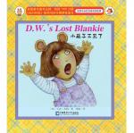 本书单中包括的绘本:小毯子不见了-亚瑟与朵拉双语阅读故事