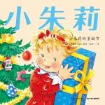 本书单中包括的绘本:朱莉的圣诞节-小朱莉