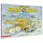 本书单中包括的绘本:穿越飓风-神奇校车图画书版