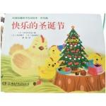 本书单中包括的绘本:快乐的圣诞节-叽里咕噜亲子互动绘本
