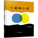 本书单中包括的绘本:小蓝和小黄