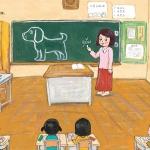 绘本书单_要上小学了,绘本帮你缓解孩子的入学焦虑